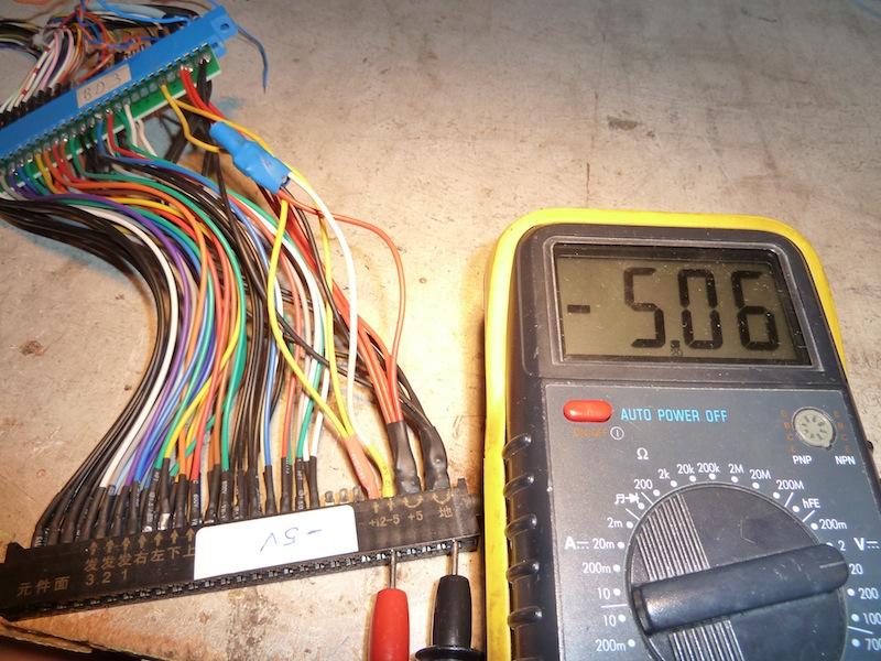 Fabrication d'un convertisseur de tension -5V pour moins de 3 euros. P1040830